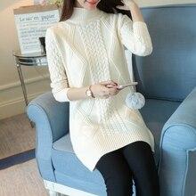 Женский свитер пуловер полувысокий воротник осень-зима твист средний-длинный трикотажный свитер толстый нижний свитер тренд
