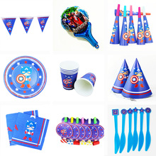 The Avengers Captain America Party Supply Set Birthday Decorations Kids Baby Shower Supplies Boys Favors napkins