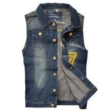 "TIGER KNIFE 2017 ""7"" Printed New Denim Vest Men Blue Jeans Vest Sleeveless Denim Jacket Handsome Vest Sleeveless Waistcoat"