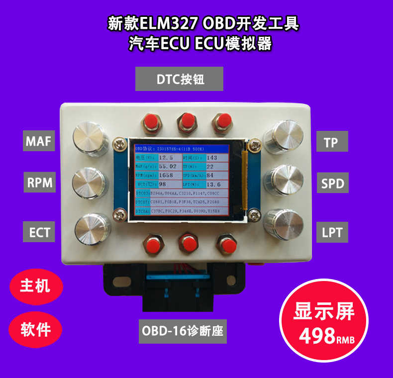 Pro ECU simulator suite Automotive ECU/ engine /OBD II