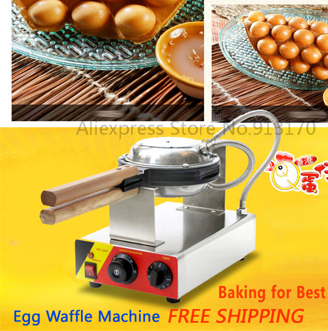 Electric Egg Cake Baking Machine QQ Egg Waffle Maker Machine with Temperature Control System oem high quality hot sale industrial mini qq egg waffle maker with good feedback