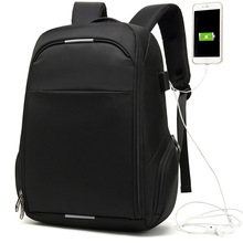2019 Top Brand New Korean Leisure Travel Waterproof Backpack Male USB Business Luggage Computer Shoulder Mens
