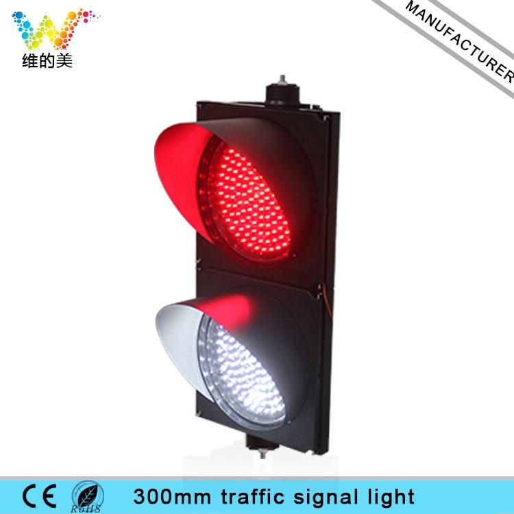 300mm 12 Inch Red White Car Traffic Signal Light Pc Housing 110V 220V New Styple