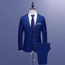 Весна осень мужские костюмы тонкие пуговицы чистый цвет Блейзер Костюмы мужские повседневные деловые блейзеры костюмы