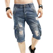 Idopy Casual Men's Cargo Denim Shorts Retro Vintage Washed Slim Fit Jean Shorts Mulit-Pockets Military Biker Shorts For Men