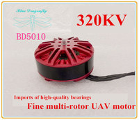 2 pcs Blue dragonfly BD5010 320KV motor Imported materials Large truck for DIY FPV drone UAV Multirotor 15-18in prop