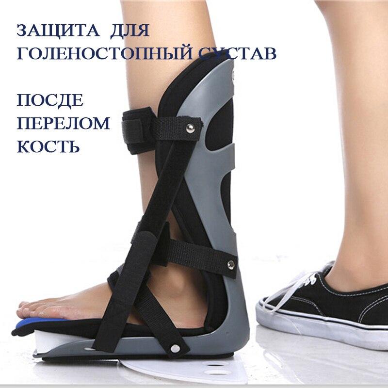 Kostenloser Versand Schwarz Professionelle verdrehsicherung Ankle Schützen Unterstützung Fuß Orthese Fuß Orthesen Schmerzen Bruch Rehabilitation - 3