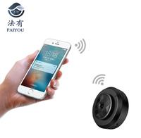 FAIYOU C6 Small WIFI Camera IP MINI Camcorder DV Control By Phone Computer For Home Security