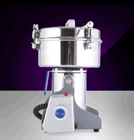 Multifunction Swing Type Portable Grinder 2500G Cereal&Pepper&Flood Flour Pulverizer Food Mill Cooking Tools POWER Machine