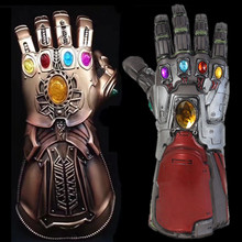 Avengers Endgame Thanos Iron Man Infinity Gauntlet Action Figures Toy Cosplay 1:1 Avangers