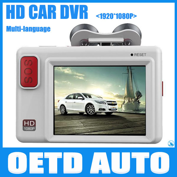 "Original HD128 CAR DVR, 2.7"" TFT display FHD 1080P car camera with HDMI,SOS function,140 degree wide angle car recorder"