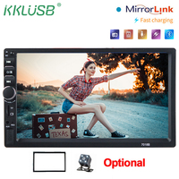 radio android 2 din autoradio 7 inch touch screen car bluetooth mirror link rear view camera charger 2din car Multimedia player