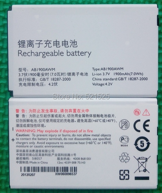 Free shipping Original battery For PHILIPS X710 CTX710 cellphone AB1900AWM for Xenium Mobile phone batterie bateria