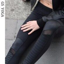 Женские эластичные штаны для йоги с сетчатыми вставками, мото леггинсы с высокой талией, белые спортивные Леггинсы для йоги