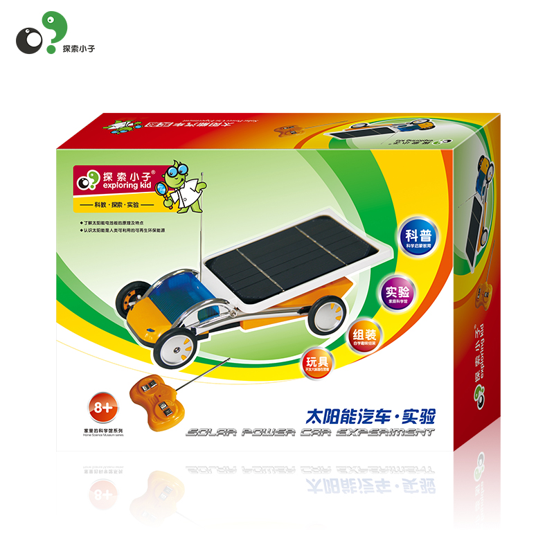Kids science toy Remote Control Solar Power Car to learn how