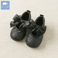 DB8796 Dave Bella baby girls soft first walkers first step black shoes