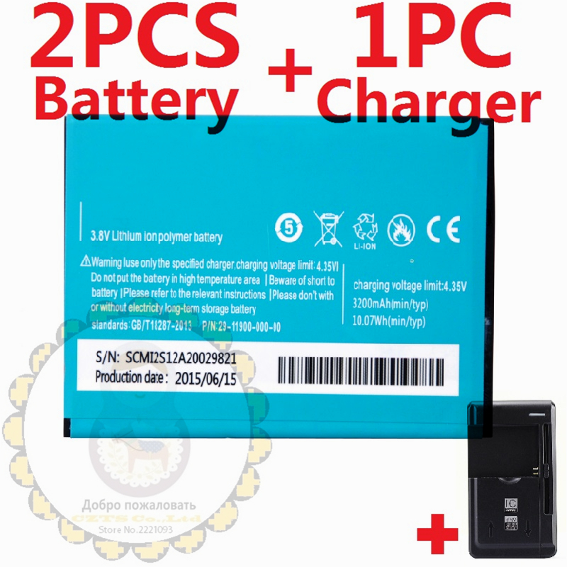 1PC Charger + 2PCS P2000 3200mAh Battery for Elephone P2000C Octa Core Mobile Phone Batterie Bateria + Carton packing ...