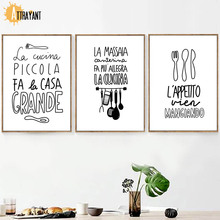 Spoon Fork Quotes Wall Art Canvas Painting Nordic Posters And Prints Black White Wall Pictures For kitchen Dining Room Decor цена