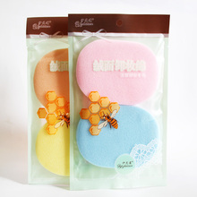 2pcs/bag Fashion Makeup Tools Accessories Cosmetic Puff Natural Cleansing flutter wash face sponge Thickness Cleansing flutter
