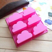 Облако форма силиконовая форма для выпечки муссовый торт форма Облако Мыло плесень льда производитель кубиков силиконовые формы для мыла форма для желе