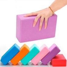High density EVA Yoga brick thickening Yoga brick body building equipment Yoga Reduce weight Slimming