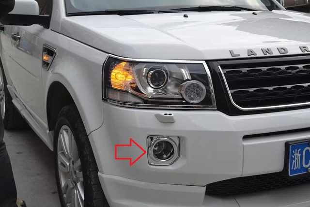 Car front  fog light cover bezel for Feelander 2,ABS chrome,2pc/lot,free shipping