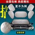 150 * 70 CM 6 unid/set coche de plata recubierto telas junta sol shading de accesorios para coche coches sombrilla Auto suministros de protección solar