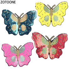 ZOTOONE Colorful Buttyfly Back Patches Sewing on Clothes Large Patch for Clothing Diy Decorations Applique Sequin Applications E