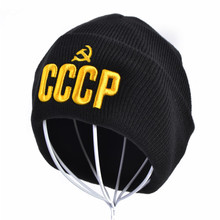 CCCP USSR Russian Hot Beanies Sale Style Autumn And Winter warm hats Unisex Red Cap with Best quality Cap hot sale best quality 100