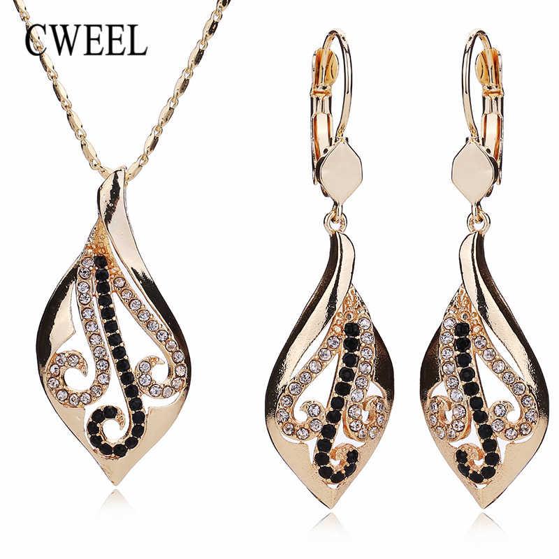 CWEEL комплект ювелирных изделий Свадебные африканские бусы комплект  ювелирных изделий золотой цвет костюм женский комплект ювелирных edae07aae0f