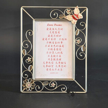 The new 2014 Christian photo frame Wrought iron diamond love reading frame Glass frame/frame furniture hardware accessories handles reading frame adjustable child reading books rack reading frame bookend supplies