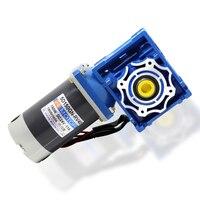 150W DC motor RV40 worm gear motor 24V speed motor positive and negative slow speed motor