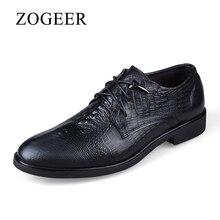 Zogeer/большие размеры в наличии 38–47 крокодил Мужская модельная обувь, Натуральная кожа мужские оксфорды, новые Кружева оксфорды на шнуровке Обувь для мужчин