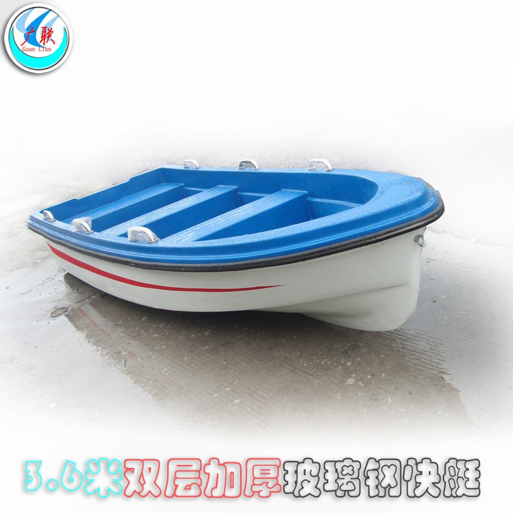 3.6 M Double Fiberglass Boats Fiberglass Fishing Boat Fiberglass Assault Boats Fishing Boat