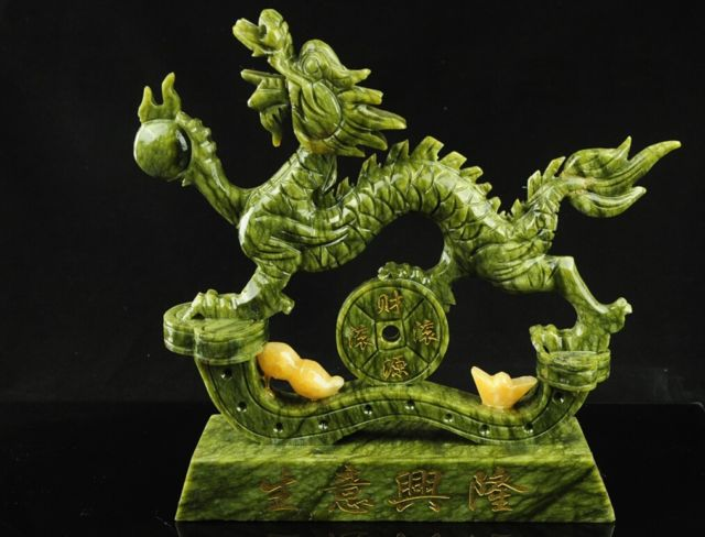 Elaborate Chinese Antique collection handmade jade dragon auspicious statueElaborate Chinese Antique collection handmade jade dragon auspicious statue