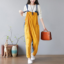Women Yellow Ripped Patchwork Jumpsuits Ladies Loose Holes Denim Overalls Wide Leg Pants Female Purple Rompers Trousers