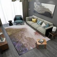Скандинавский Геометрический стиль ковры для журнальный столик