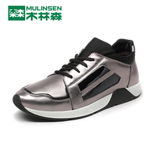 MULINSEN Breathe Shoes Men & Women Lover's Shoes boating scene galaxy gusto platfrom pure apparent athletic Running Sneaker260077