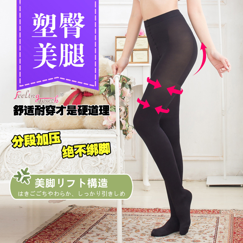 to tighten the loose under designed thin waist and abdomen hips thigh thin leg socks tights pants - w071 model body