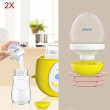 Портативная детская молочная смесь 2 шт коробка для хранения кормления содержит для улицы