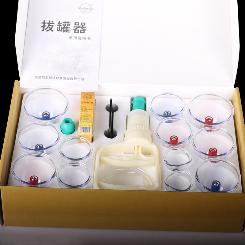 Genuine cupping 12 cans magnetic acupuncture massage vacuum therapy set health cup extraction moisture