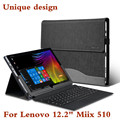 "Unique Design Tablet Laptop Cover For Lenovo 12.2"" Miix 510 Miix5 Sleeve Case PU Leather Skin Protective For Miix510 Stylus"