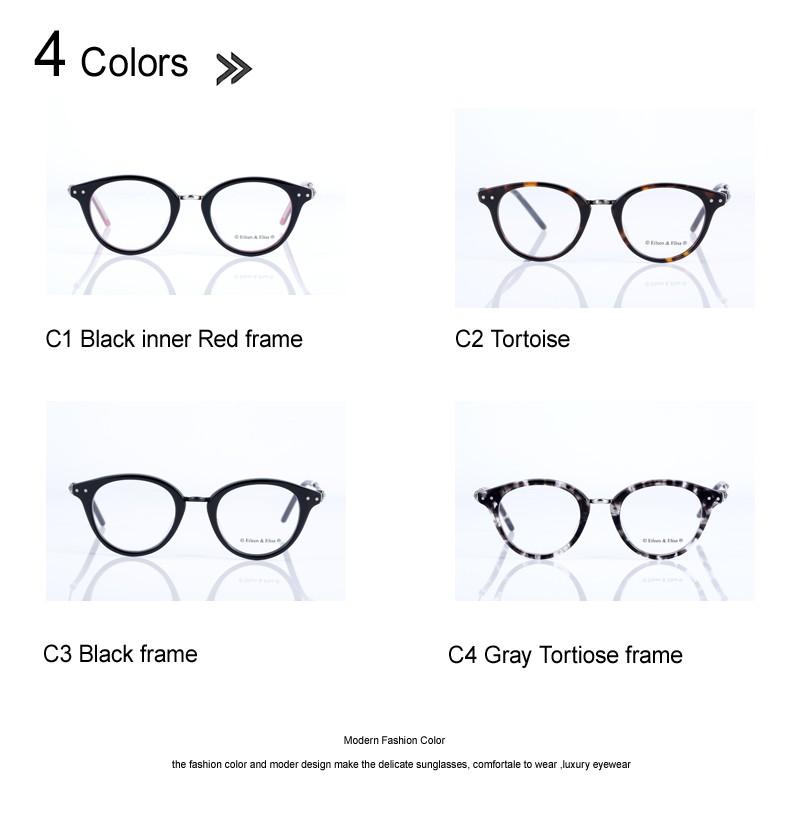 Eyeglasses (2)