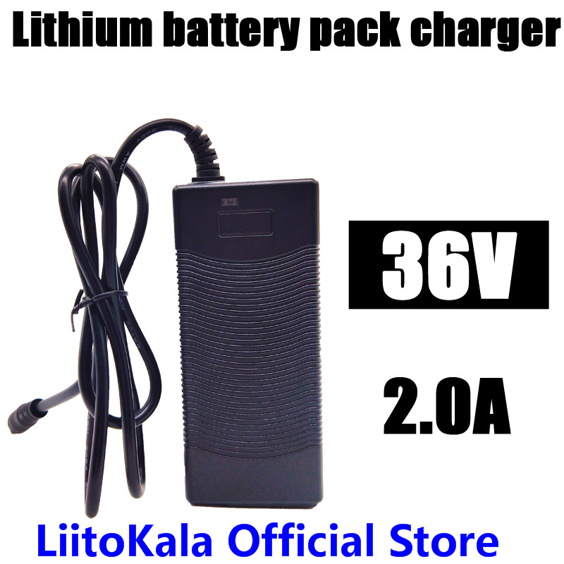 HK LiitoKala 36 V 2A 18650 cargador salida 42 V 2A entrada del cargador Li-ion del litio li-poly cargador para 10 Serie 36 V bici eléctrica