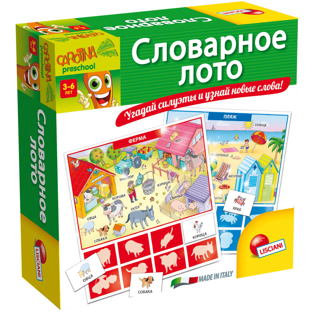 Card Books LISCIANI R55081 Educational Games Cards for children Gifts happy baby play for boys girls