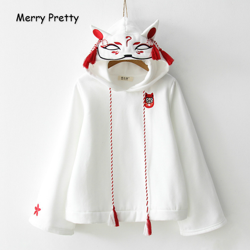 Merry Pretty Women Harajuku Embroidery Hooded Sweatshirts Long Sleeve Black White Drawstring Hoodies 2020 Sweet Girls' Pullovers