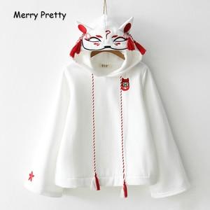Image 1 - Merry Pretty Women Harajuku Embroidery Hooded Sweatshirts Long Sleeve Black White Drawstring Hoodies 2020 Sweet Girls Pullovers