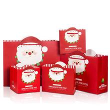 цена на 20pcs/lot New Santa Claus Gift Paper Bag Kids Gift Package Handbag Christmas New Year Gift Candy Bag Party Supplies