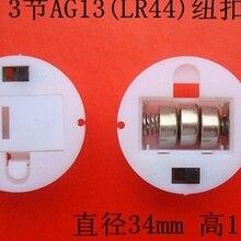 AG13 LR44 Тройная батарея держатель с переключателем 34 мм