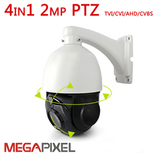 PTZ CCTV video surveillance HD Camera 1080P 2mp 4in1 AHD TVI CVI CVBS mini Speed IR